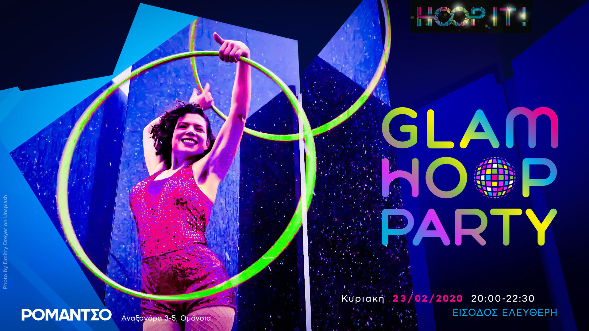 glam hoop party hoop it!