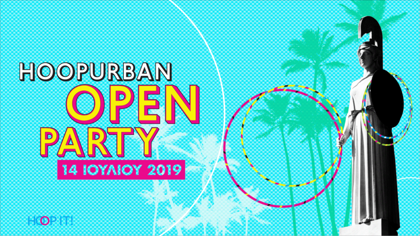 HoopUrban Open Party | Hoopit!